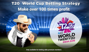 World Twenty20 Betting Strategy
